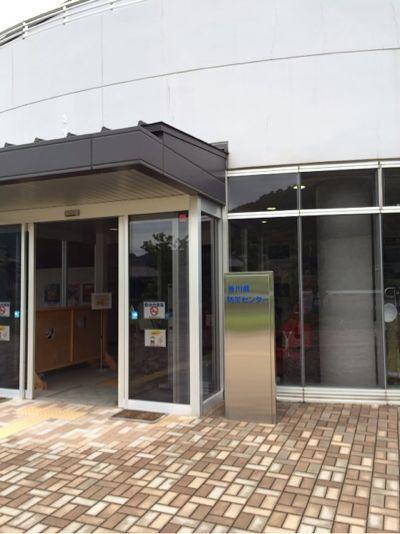 香川県防災センターへ行ってきた