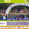 奈良マラソン2018(2018年12月9日開催)のエントリー合戦は本日(2018年6月13日)20時からです。